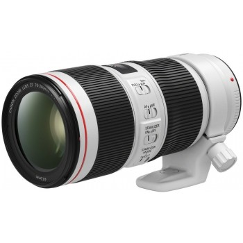 CANON EF 70-200 F/4 L IS II
